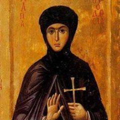 Saint Theodosia of Constantinople